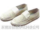 东莞防静电双孔网鞋 多款