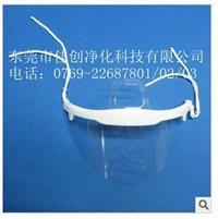 餐饮业防雾口罩,塑料透明口罩 JC0001