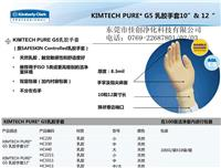 "KIMTECH PURE* G5乳膠手套 12"" (S.M.M/L)"