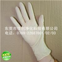 东莞批发ammex爱马斯一次性乳膠手套