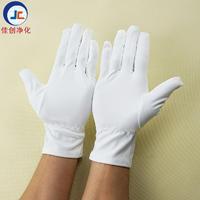 超细纤维布手套  无尘布