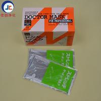 pm2.5防尘防雾霾防护单只包装活性炭口罩厂家 JC-708