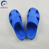 护指防静电SPU塑胶鞋 拖鞋
