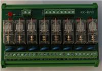 KK-KA8繼電器模組