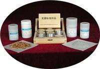 标准分析物品 光谱标样、化学标样、有色金属标样、仪器分析用标样