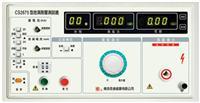 CS2675系列耐压、泄漏测试仪 CS2675系列