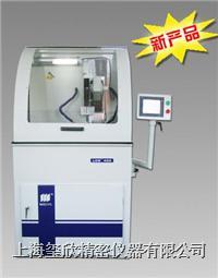 LDQ-450 全自动试样切割机 LDQ-450