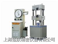 表盘式液压万能试验机(100-1000KN) WE系列