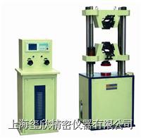 数显式液压万能试验机(100-1000KN) WES系列