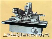 19JA投影式万能工具显微镜 19JA