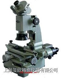 JGX-1小型工具显微镜 JGX-1