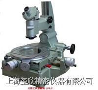 JGX-2 型大型工具显微镜 JGX-2 型