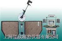 微机控制冲击试验机 JB-W系列