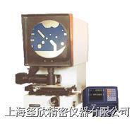 98J精密测量投影仪 98J