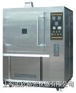 氙灯耐气候试验箱 SN-90