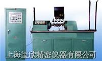 CDG系列为微机控制磁粉探伤机 CDG系列