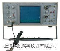 CUT-2000便携式超声波探伤仪 CUT-2000