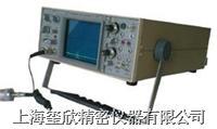 CUT-2007A超声波探伤仪 CUT-2007A