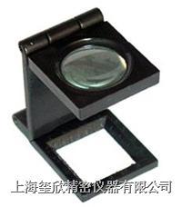 10倍三折式放大镜(塑料框) WYSZ-10X