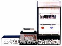 HGA-MR 型镁稀土微机数显自动分析仪 HGA-MR 型