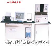 HW2000D 型高速引燃炉红外碳硫分析仪 HW2000D 型