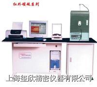 HW2000F 型高压管状炉红外碳硫分析仪 HW2000F 型
