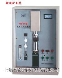 高速自动引燃炉 HN-2H型