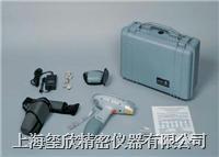 手提式XRF重金属元素分析仪(ROHS指令检测仪) XLt 797 WZ