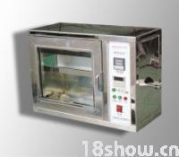 汽车内饰物燃烧试验仪 SH5801