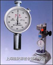 LX-A型邵氏硬度计 LX-A型