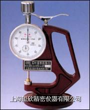 CH-B型测厚仪 CH-B型