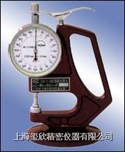 CH-1-S型薄膜测厚仪 CH-1-S型