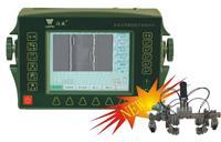 便携式TOFD超声波检测仪 HS800型