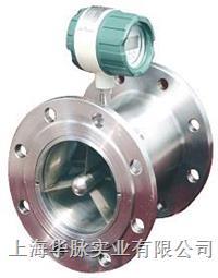液体渦輪流量計  LWGY液体智能型