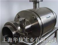 上海不锈钢電磁流量計  EMF-