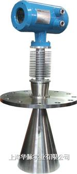 高频雷达物位计 ALTP84