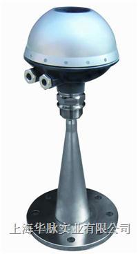 高频雷达物位计 ALTS87