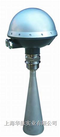 高频雷达物位计 ALTS89