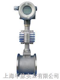 渦街流量計,液體流量計 HVF
