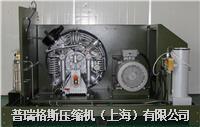 高压压缩机 PG系列
