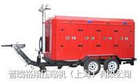 移动充气车  300升——500升移动充气车系列