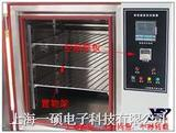 光伏组件-恒温恒湿试验箱