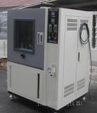 IPX3/X4摆管淋雨试验箱