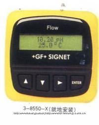 在線流量檢測儀 8550