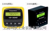 +GF+ SIGNET 溫度變送器 8350