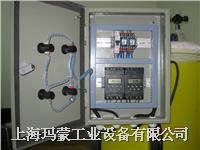 空調冷卻水處理加藥系統