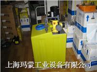 一體化加藥裝置 MMJY-6600