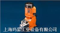 普罗名特META系列机械隔膜计量泵