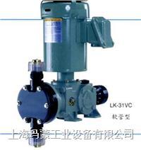 日本易威奇計量泵LK系列 LK