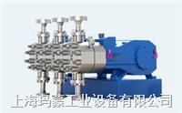 SUNRELAND流程隔膜泵